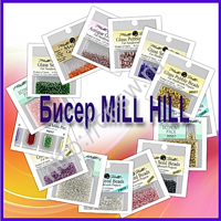 biser_mill_hill_0.png